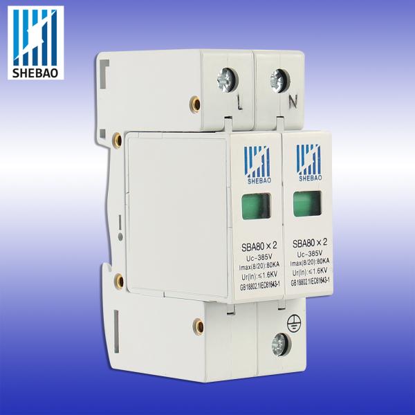 300VDC-800VDC光伏直流防雷器