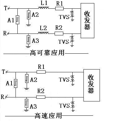 电路 电路图 电子 原理图 390_390